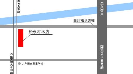 松永材木店地図 福岡県大牟田市家つくり